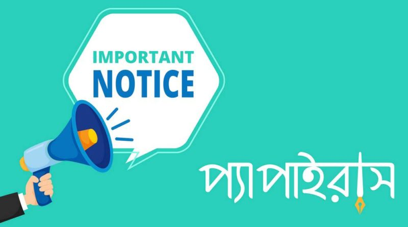 Notice Board Feature Image